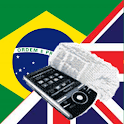 English Brazilian Dictionary logo