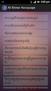 learn Thai app - Codegent