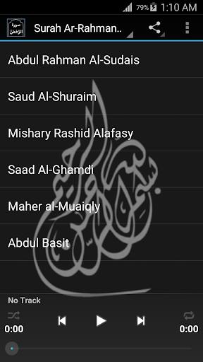 Surah Ar-Rahman MP3