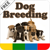 Dog Breeding - FREE