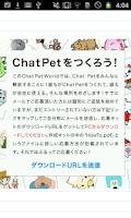 Screenshot of ChatPet World