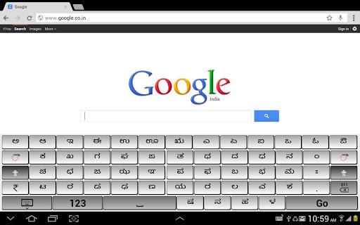 Brahmi Kannada Keyboard