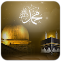 Isra and Miraj Live Wallpaper