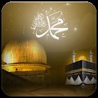 Isra and Miraj Live Wallpaper icon