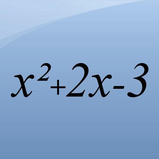 多項式因式分解臨的 LOGO-APP點子