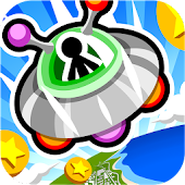 UFO de Coins