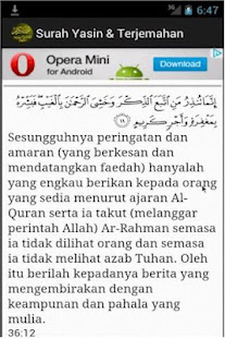 Surah yasin terjemahan apps on google play screenshot image stopboris Image collections