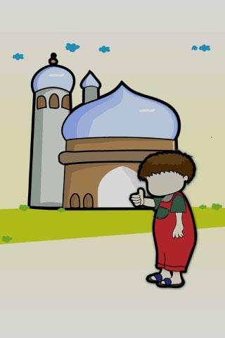 Muslim Kids Series : Wudu - screenshot