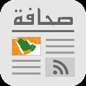 Gulf Press - خليج بريس