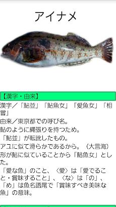 釣り情報「徳島県」のおすすめ画像4