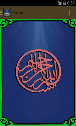 Muslims App