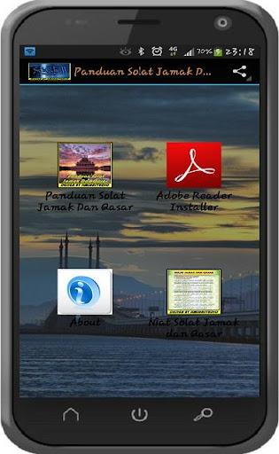 經典鈴聲下載 - Mobile Gempak