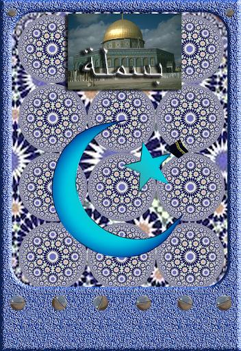 Islam Qibla Finder