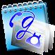 g電話帳Pro - 電話 & 電話帳アプリ