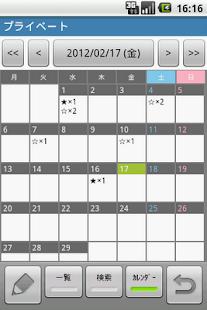 簡単メモ- screenshot thumbnail