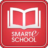 지필성적확인, 학원용 지필성적(TOEIC) 확인 서비스