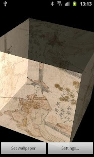 Old Japanese Art 3D - screenshot thumbnail