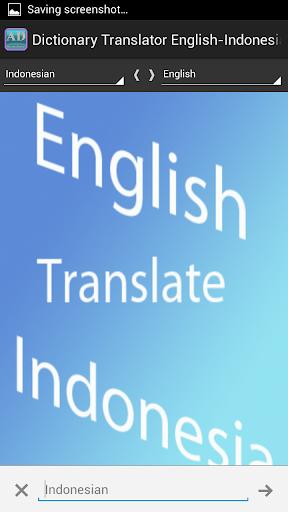 English-Indonesia Dictionary