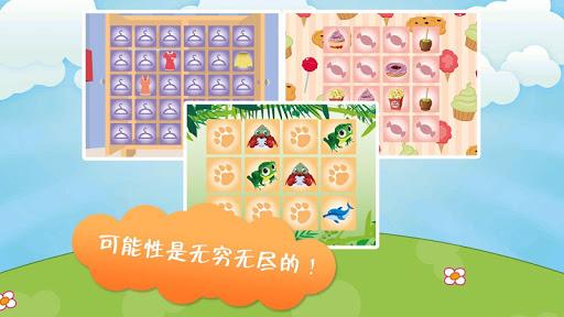 孩子们动物记忆游戏-免费