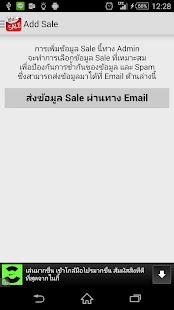 WhatSale Thailand - screenshot thumbnail