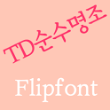 TDPureMJ Korean FlipFont icon