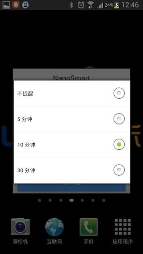 NanoSmart by WiMe 威米