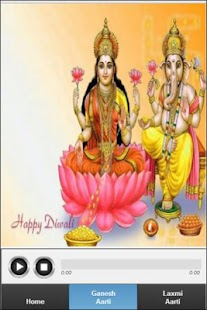 Laxmi Pooja Aarti with Audio - screenshot thumbnail