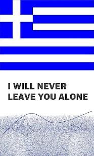 Greece - screenshot thumbnail