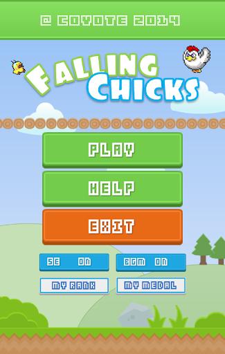 拯救小雞 - 8 bit 遊戲