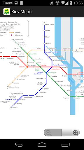 Kiev Metro English
