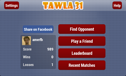 Tawla 31 screenshot