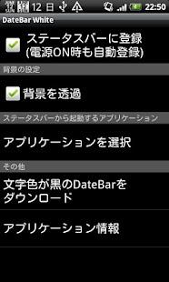 DateBar White English - screenshot thumbnail