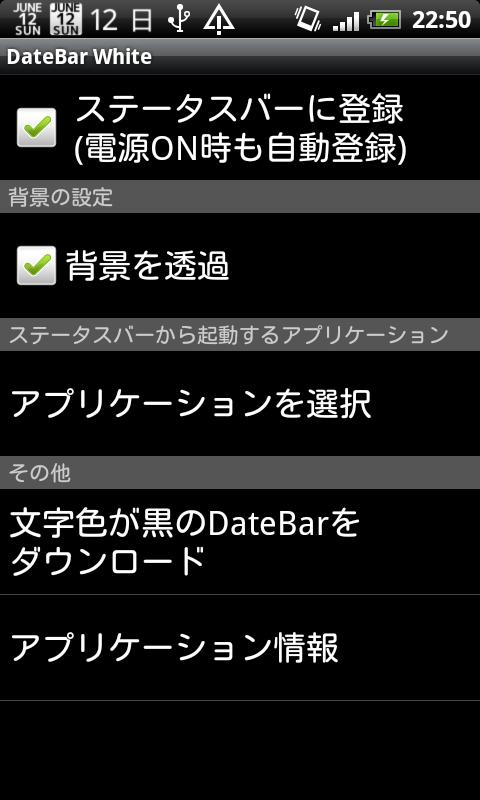 DateBar White English - screenshot