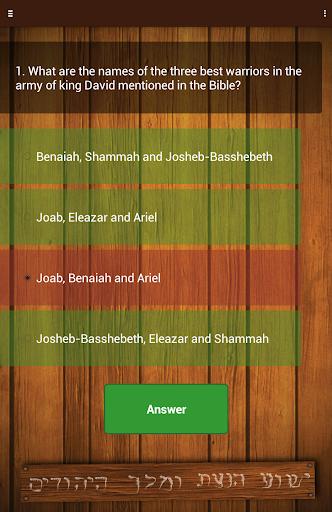 Biblical Quiz 2.00.200 screenshots 7