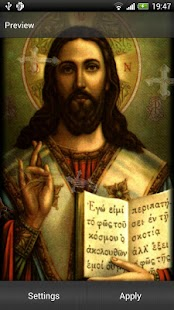 Jesus Christ Icon LWP - screenshot thumbnail