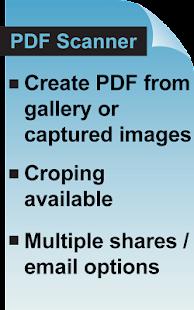 PDF掃描儀免費