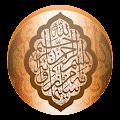 Duaas and Surahs download