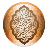Duaas and Surahs file APK Free for PC, smart TV Download
