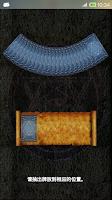 Screenshot of Tarot-career love magic divine
