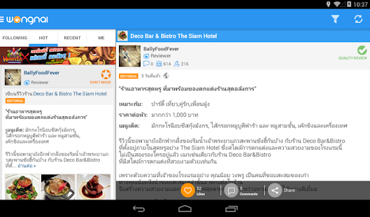 Wongnai: Restaurants & Reviews Screenshot 35