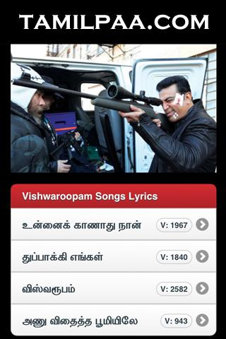 TamilPaa