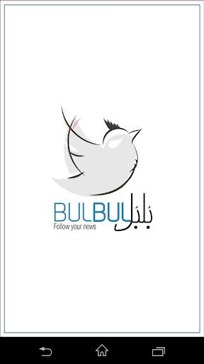 Bulbul News