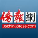 侨报新闻 icon