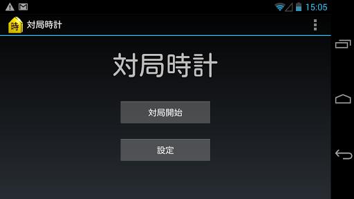 [iPhone+iTunes]快速申請日本APP STORE帳號(附地址/電話/郵遞區號 ...