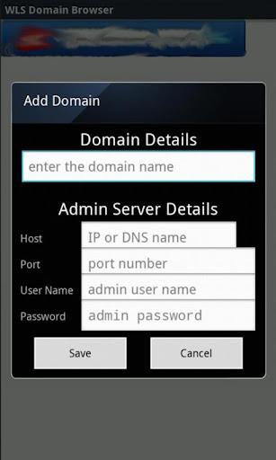WLS Domain Browser