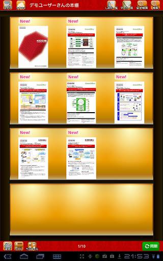 BookLooper for Tablet 4.8.0 Windows u7528 2