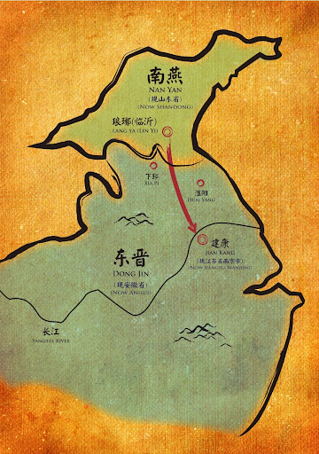 THE SECOND WAVE: SOUTHWARDS TO JIAN YE