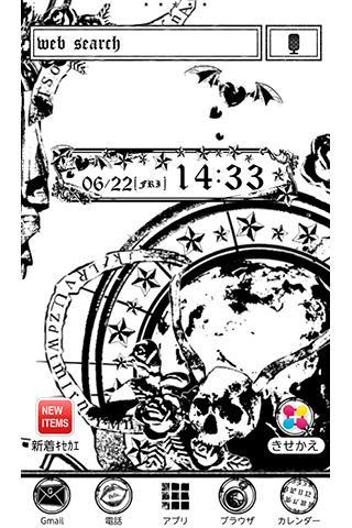 Clockwork for[+]HOMEu304du305bu304bu3048u30c6u30fcu30de 1.4 Windows u7528 1