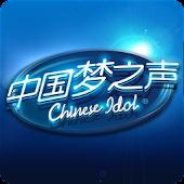 3G门户《中国梦之声》专区