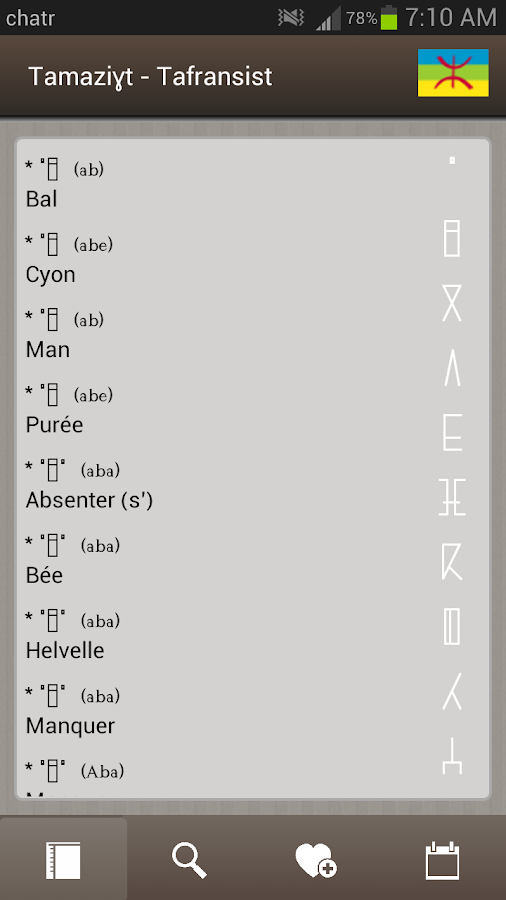 Amawal Dictionnaire- screenshot
